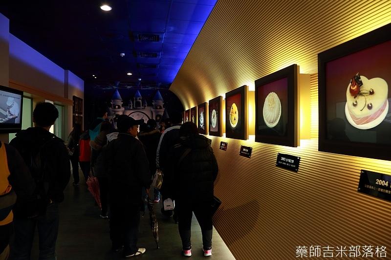Taoyuan_160227_059.jpg
