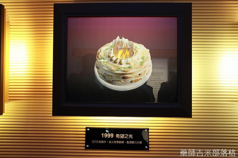 Taoyuan_160227_061.jpg