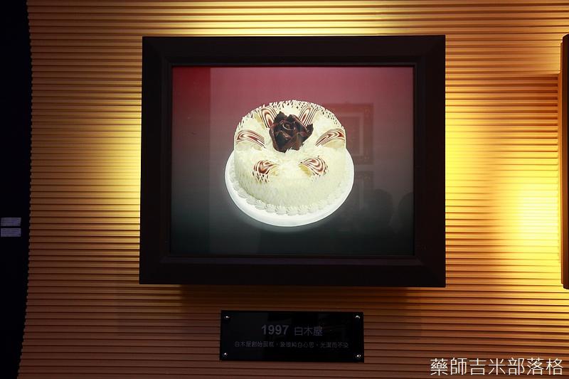 Taoyuan_160227_062.jpg