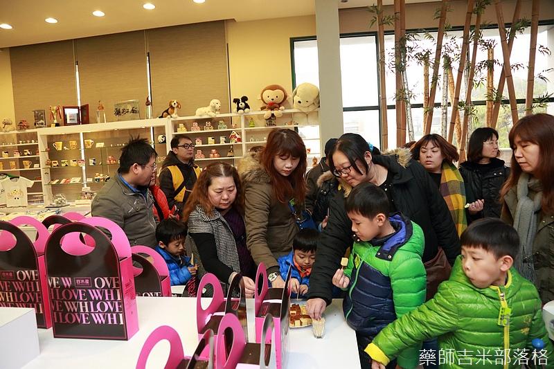 Taoyuan_160227_064.jpg