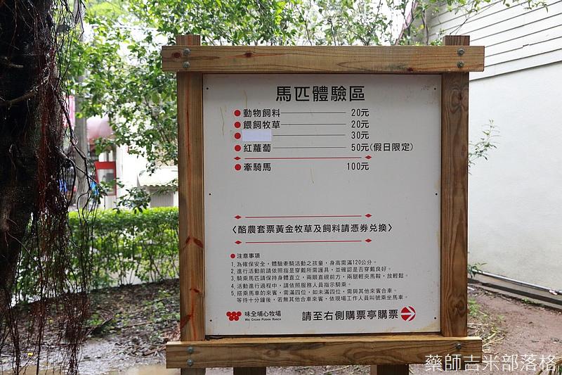 Taoyuan_160227_079.jpg