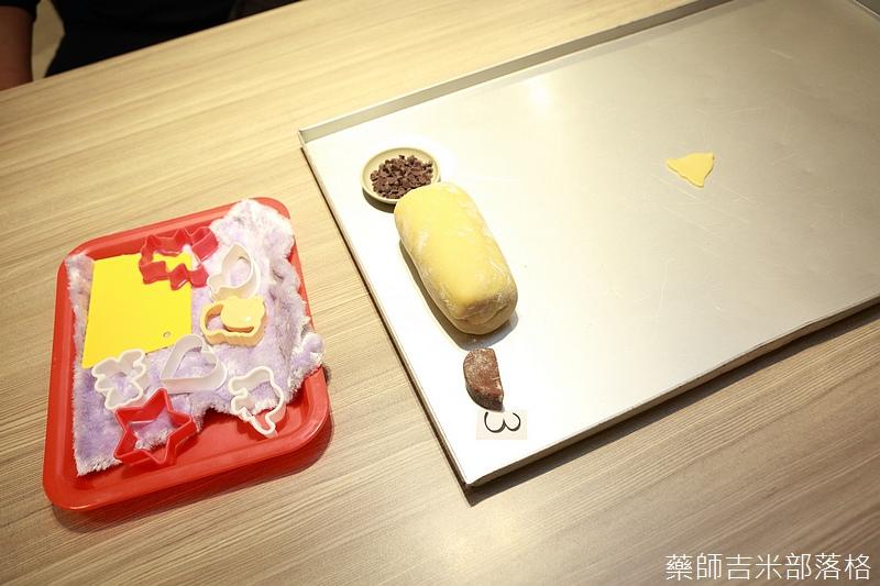 Taoyuan_160227_087.jpg