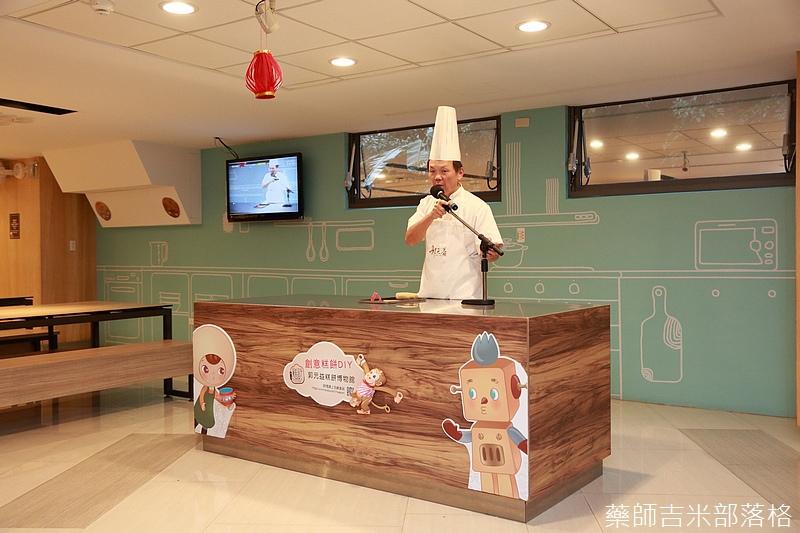 Taoyuan_160227_088.jpg