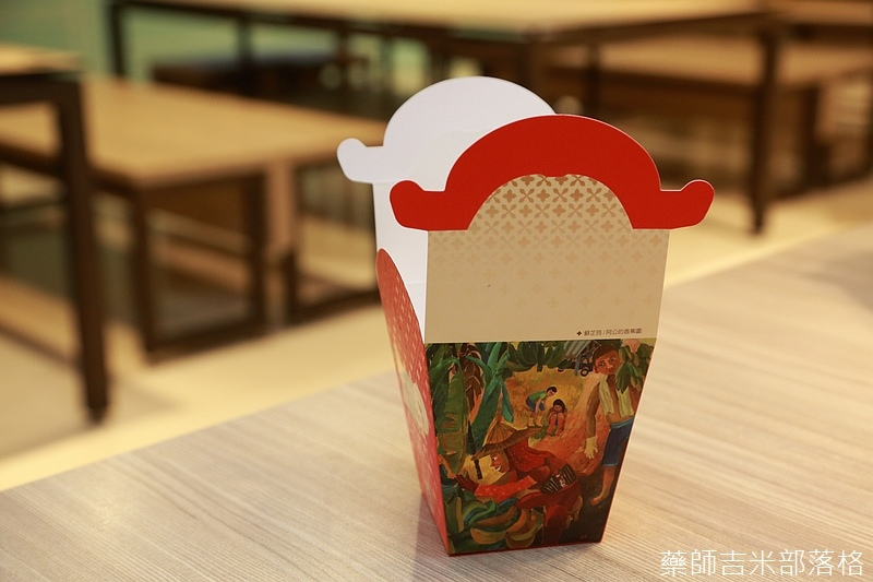 Taoyuan_160227_102.jpg