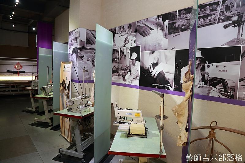 Taoyuan_160227_105.jpg