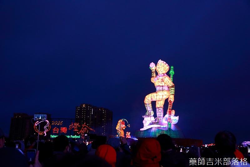 Taoyuan_160227_119.jpg