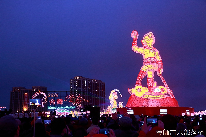 Taoyuan_160227_141.jpg