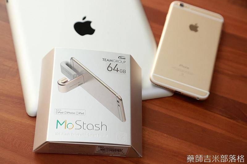 Team_MoSTASH_003.jpg