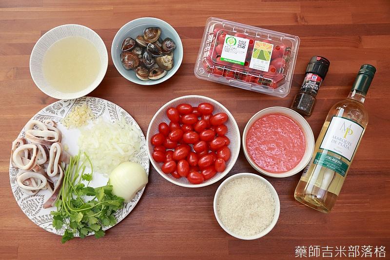 Tomato Seafood Risotto_034.jpg