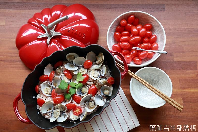 Tomato Seafood Risotto_220.jpg
