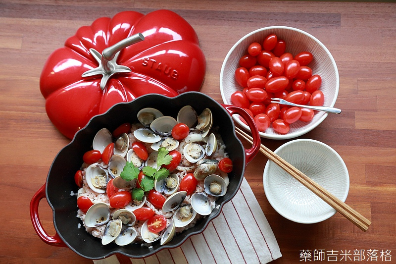 Tomato Seafood Risotto_219.jpg