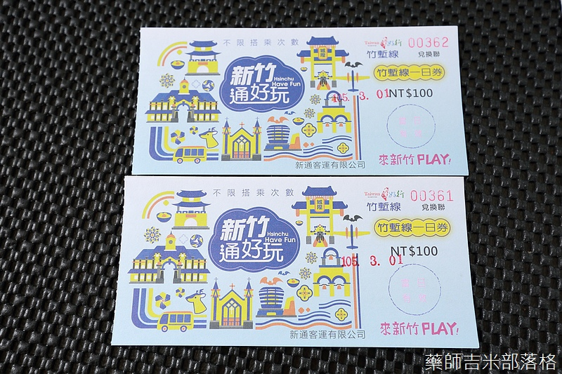 Hsinchu_160301_0021.jpg