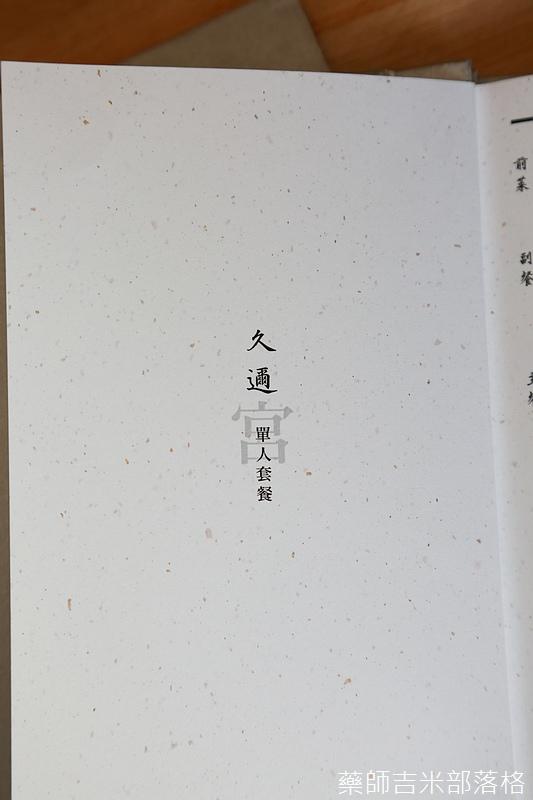 Kingirori_108.jpg