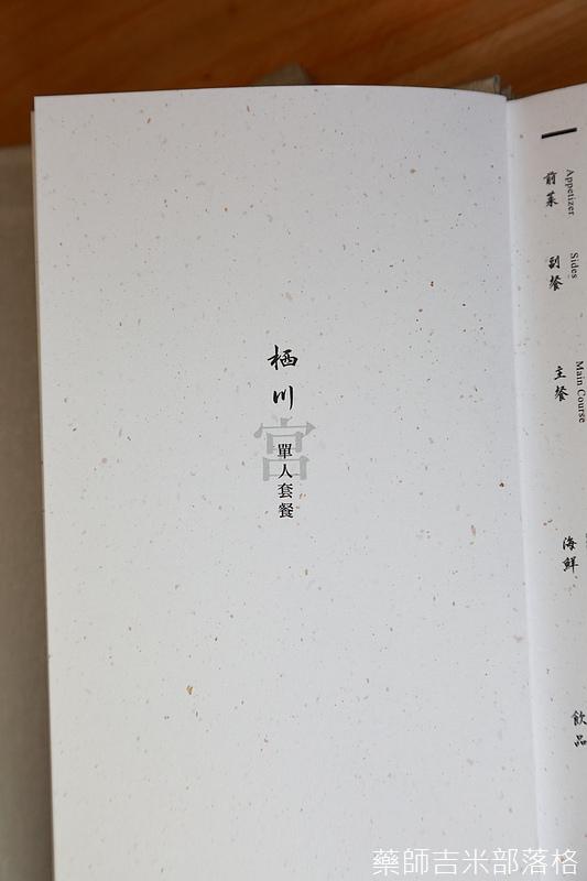 Kingirori_111.jpg