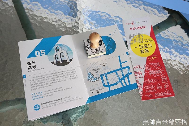 Hsinchu_160301_0178.jpg