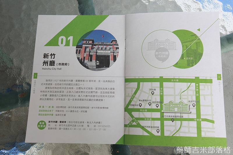 Hsinchu_160301_0179.jpg
