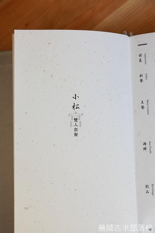 Kingirori_119.jpg