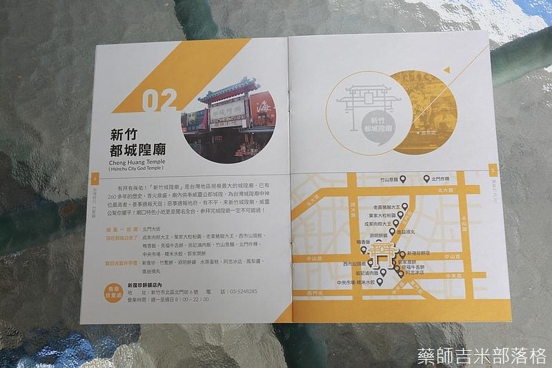 Hsinchu_160301_0180.jpg