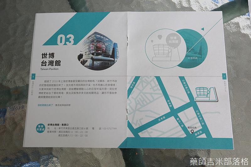 Hsinchu_160301_0181.jpg