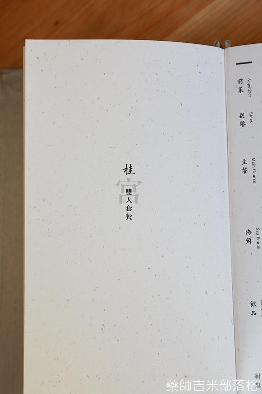 Kingirori_121.jpg