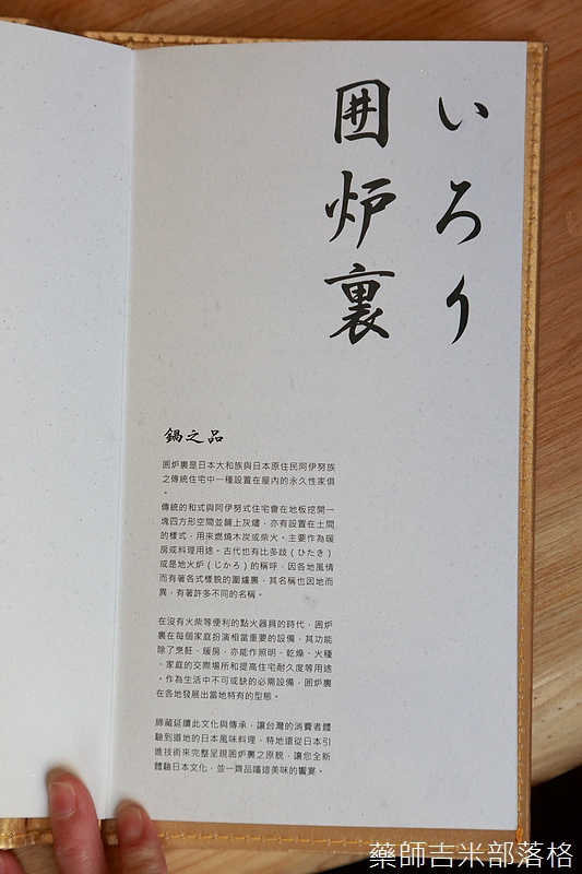 Kingirori_123.jpg