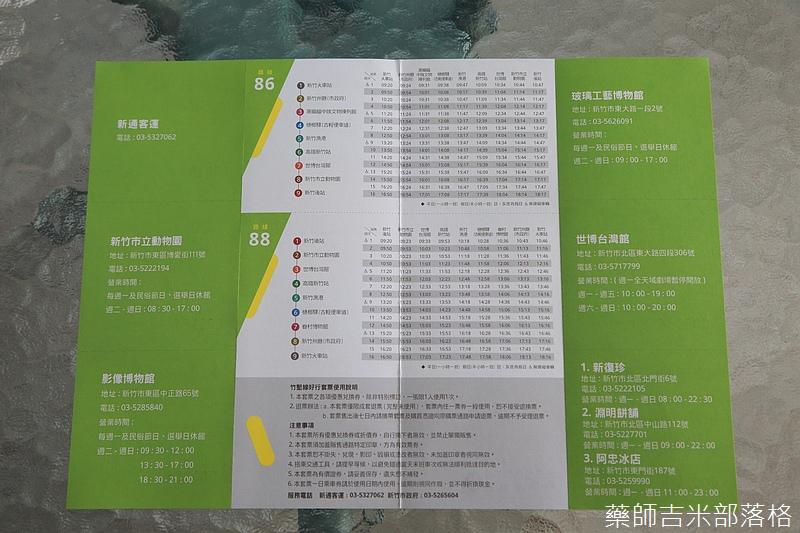 Hsinchu_160301_0188.jpg