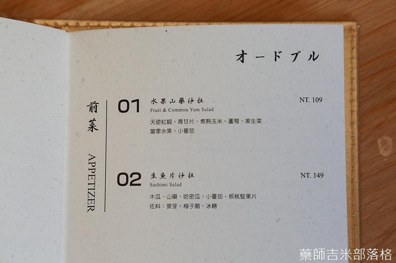 Kingirori_126.jpg