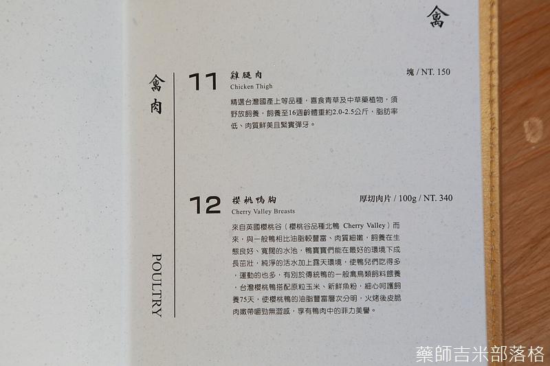 Kingirori_129.jpg