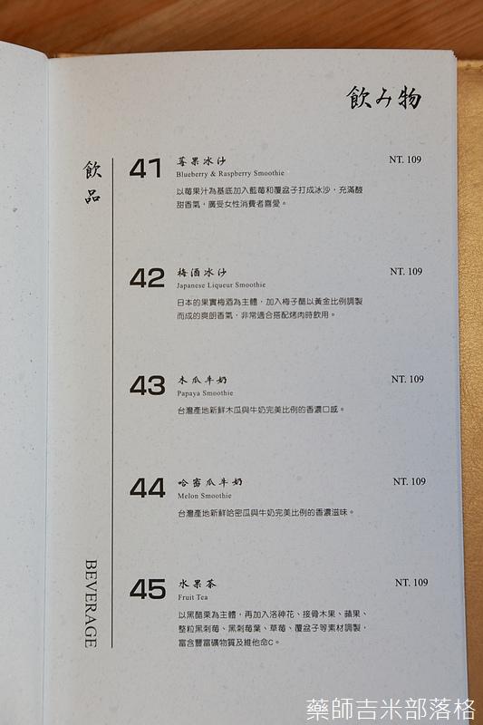 Kingirori_135.jpg
