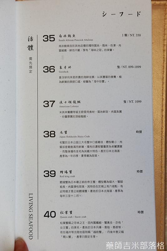 Kingirori_134.jpg