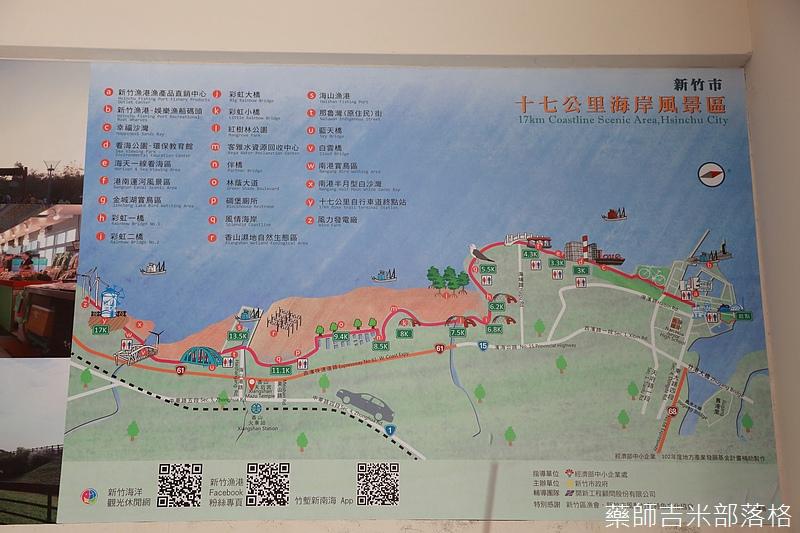 Hsinchu_160301_0198.jpg