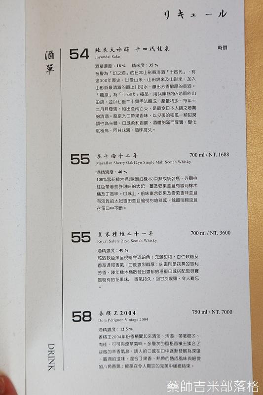 Kingirori_138.jpg