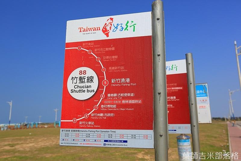 Hsinchu_160301_0235.jpg