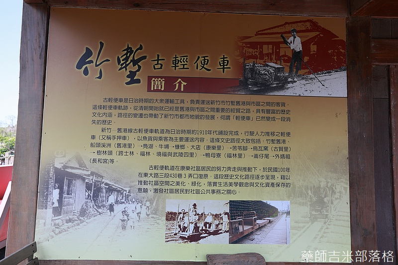 Hsinchu_160301_0335.jpg