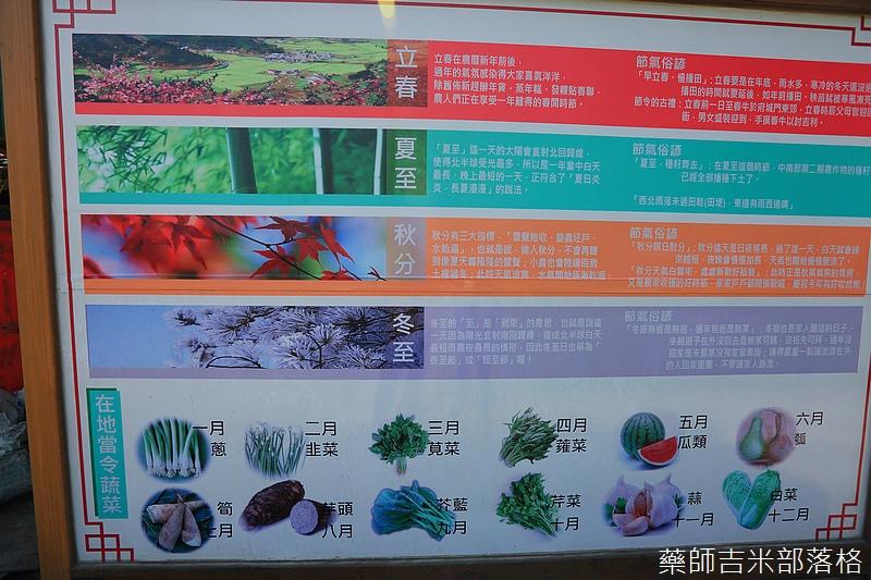 Hsinchu_160301_0361.jpg
