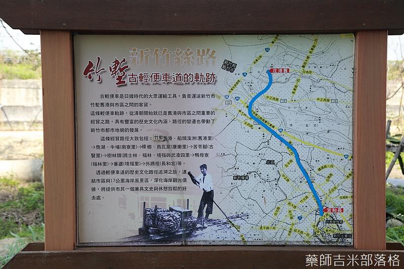 Hsinchu_160301_0377.jpg