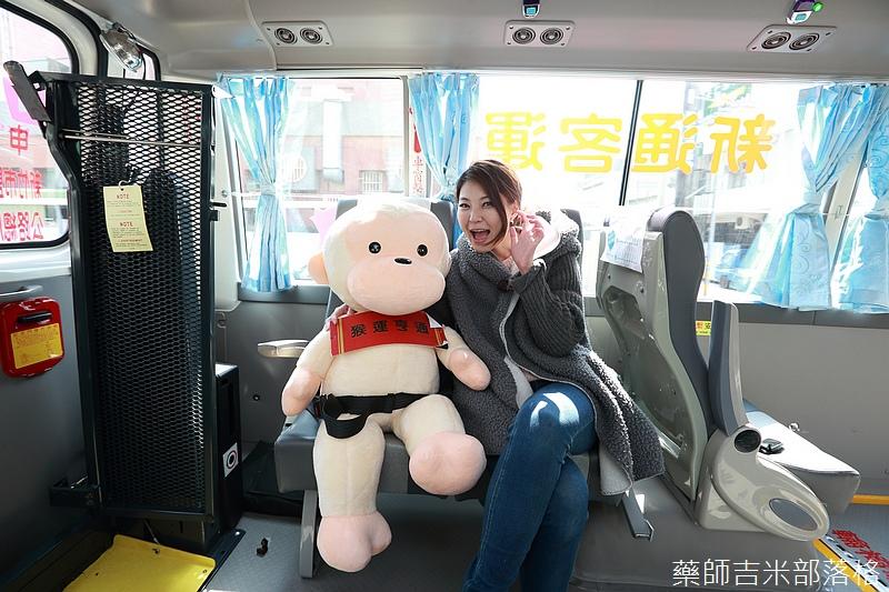 Hsinchu_160301_0426.jpg
