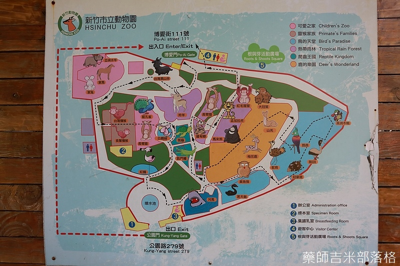 Hsinchu_160301_0640.jpg