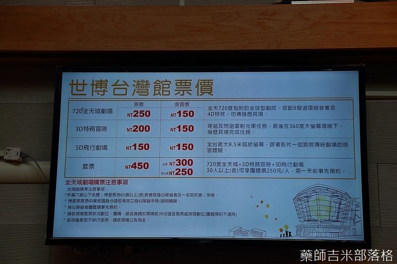 Hsinchu_160301_0918.jpg