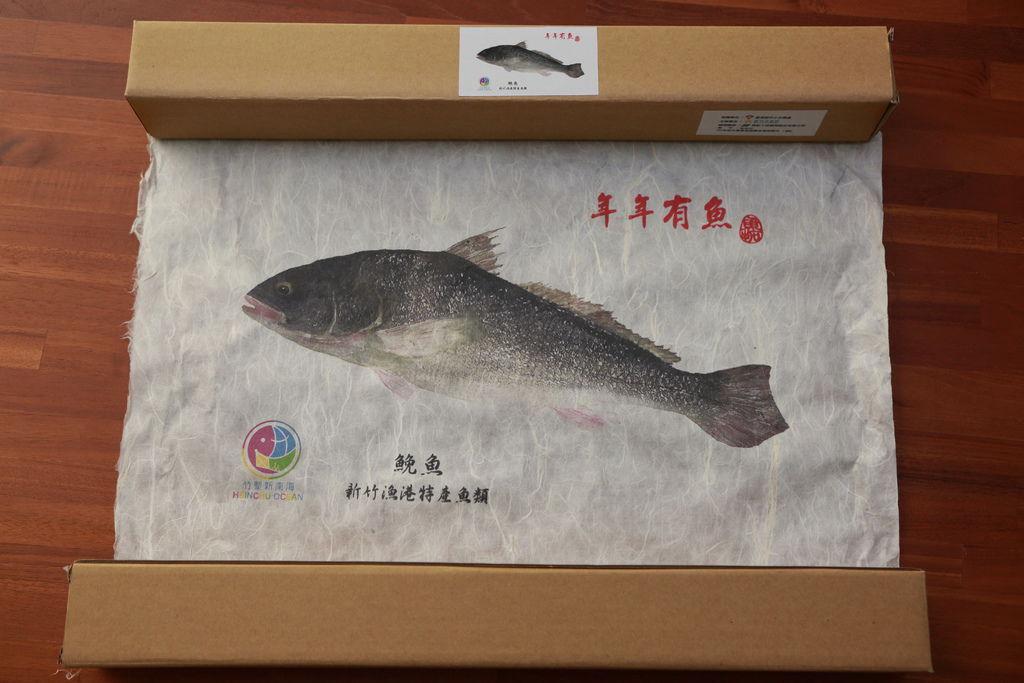 Hsinchu_160301_1030
