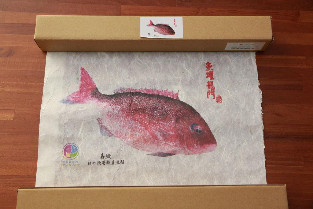 Hsinchu_160301_1029