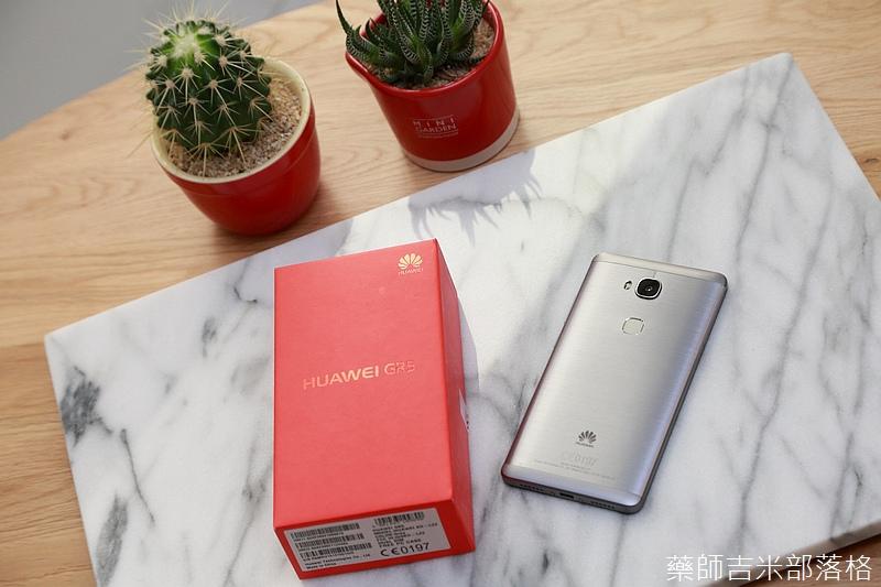 Huawei_GR5_005.jpg