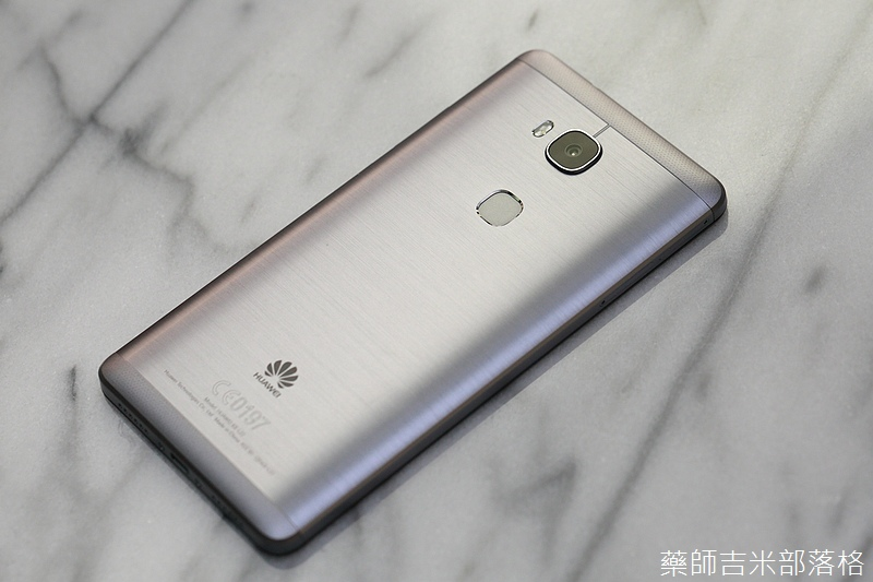 Huawei_GR5_006.jpg