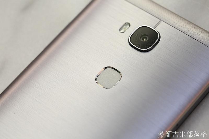 Huawei_GR5_012.jpg