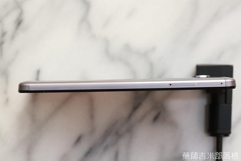 Huawei_GR5_016.jpg