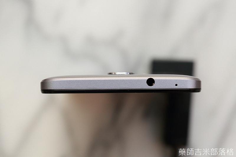 Huawei_GR5_020.jpg