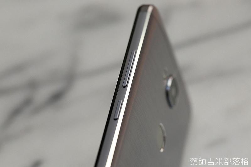 Huawei_GR5_027.jpg