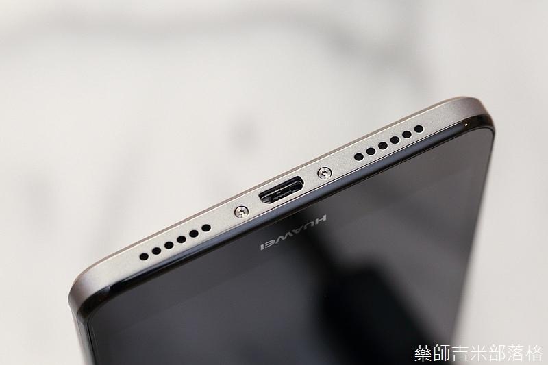 Huawei_GR5_033.jpg