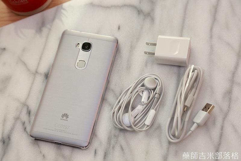 Huawei_GR5_050.jpg