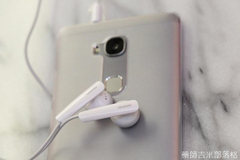 Huawei_GR5_055.jpg